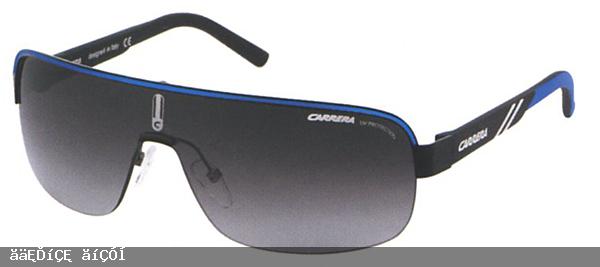 - نظارات ماركة كاريرا 2013 - 1209121044421DAy.jpg