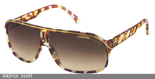 - نظارات ماركة كاريرا 2013 - 120912104442rzAN.jpg
