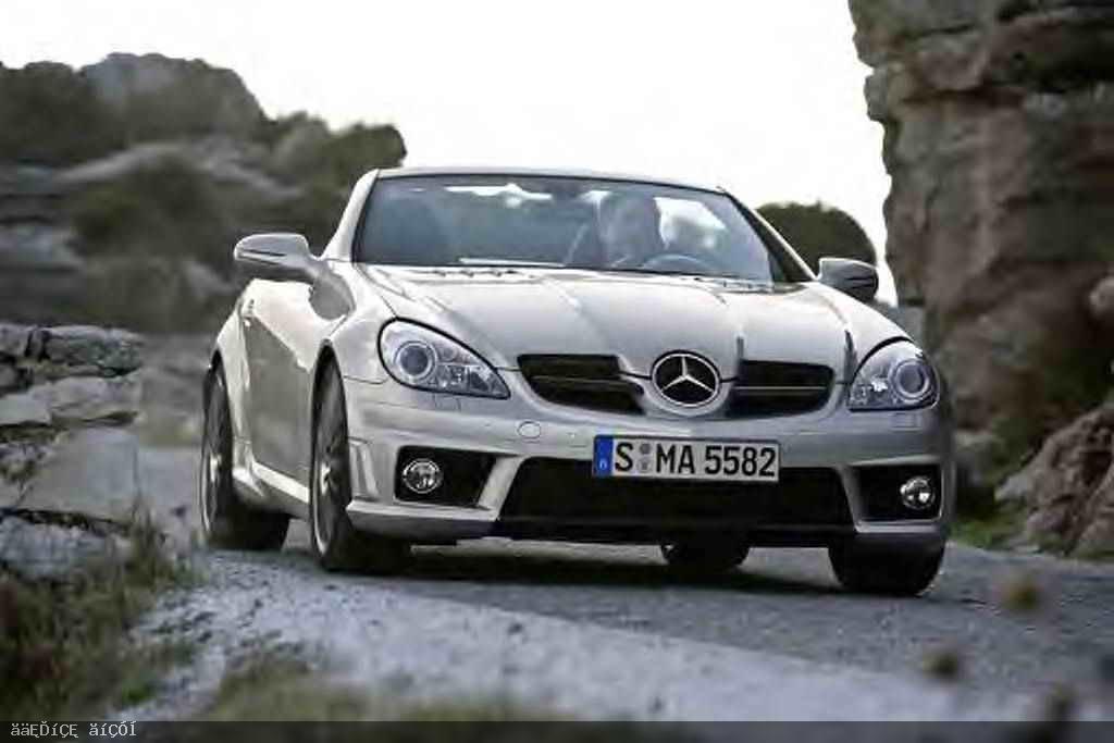 سيارات جديدة رائعة 2013 121104101019uu7n.jpg